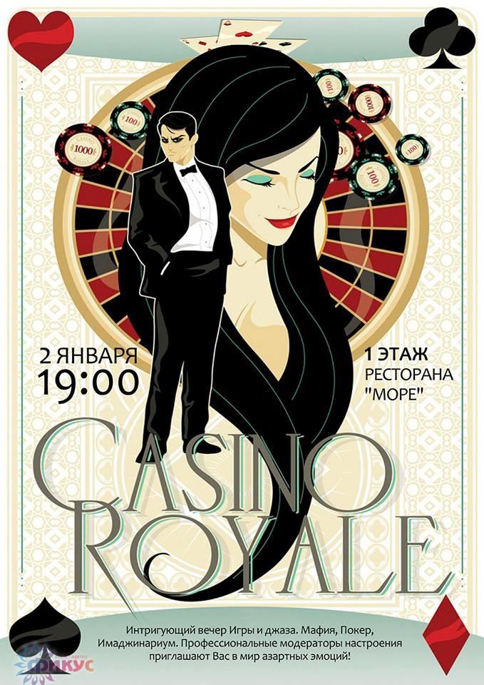 cazino_2.01