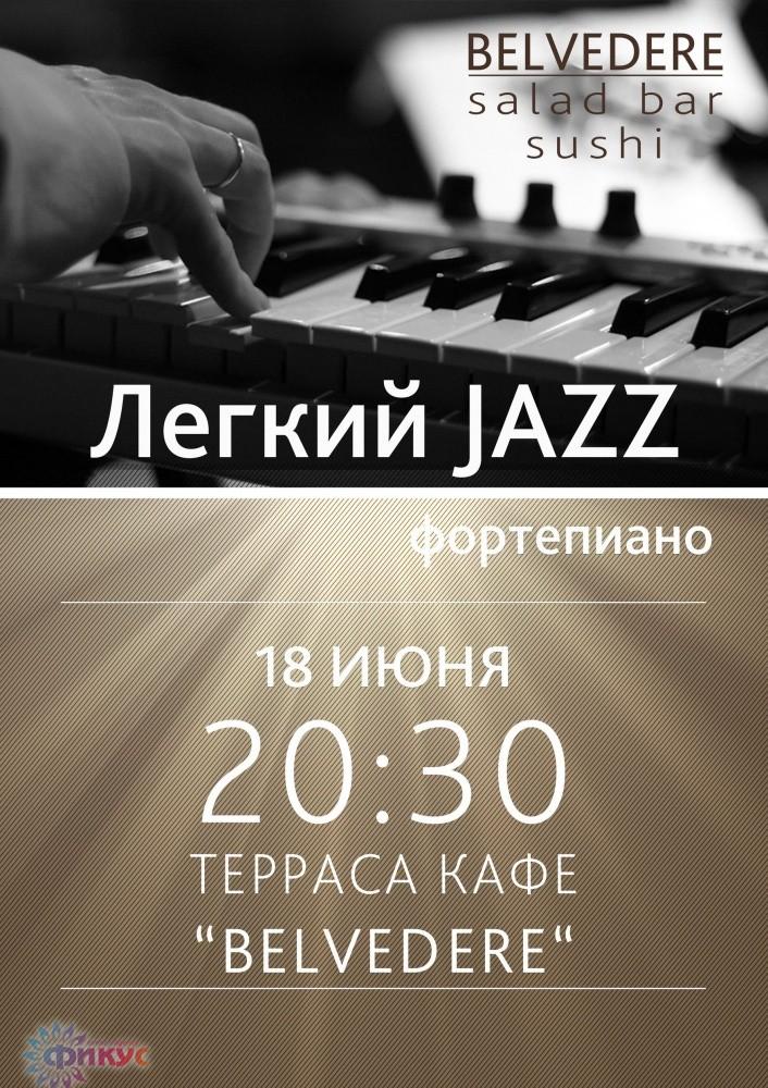 2014_06_18_джаз фортепиано бельведер